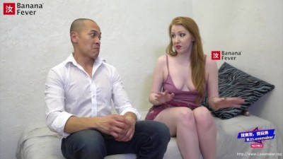 Sonia's Pink Pussy get Lucky Chance to Fuck Eric's Asian Banana Dick