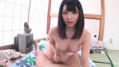 Subtitled POV Japanese Ai Uehara Blowjob followed by Cowgirl