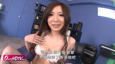 Ayami with Shaved Pussy