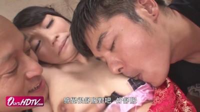 Teen Girl Konoha in Cheongsam Threesome Creampied Uncensored